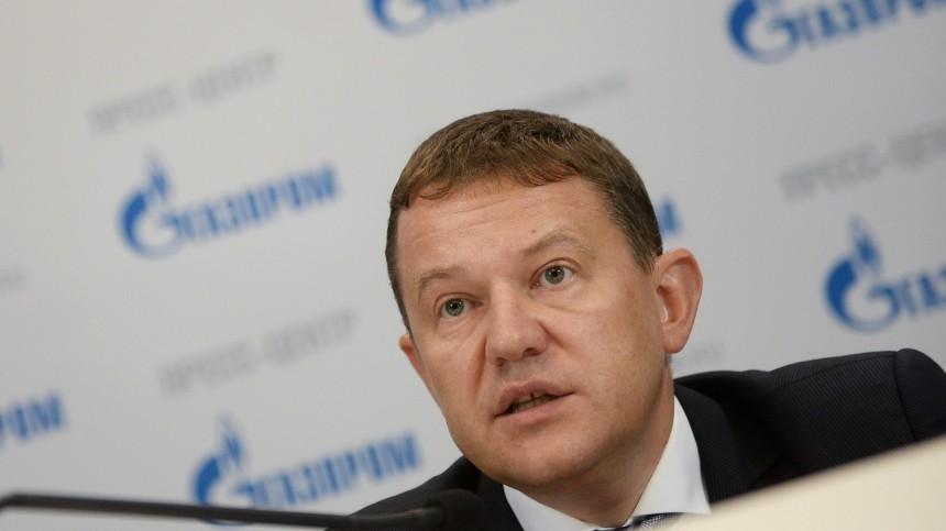 Мишустин освободил отдолжности замглавы Минфина Круглова