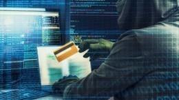 ВЦБсообщили оновой мошеннической схеме краж сосчетов юридических лиц