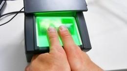 ВРоссии появится реестр доступа кЕдиной биометрической системе
