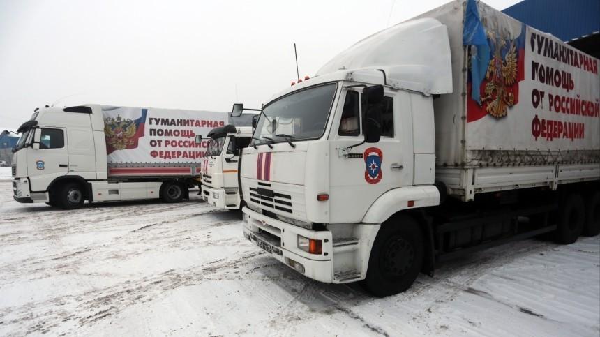 ВКремле разъяснили слова Владимира Путина опомощи Донбассу