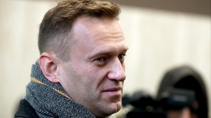Навальный смомента появления вГермании находился под защитой спецслужб