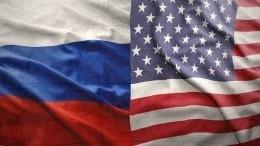 Россия иСША обсудили сотрудничество впродвижении мира наБлижнем Востоке