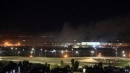 Район аэропорта виракском городе Эрбиль подвергся ракетному обстрелу
