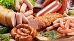 ВМинсельхозе отреагировали наинформацию овозможном повышении цен наколбасу