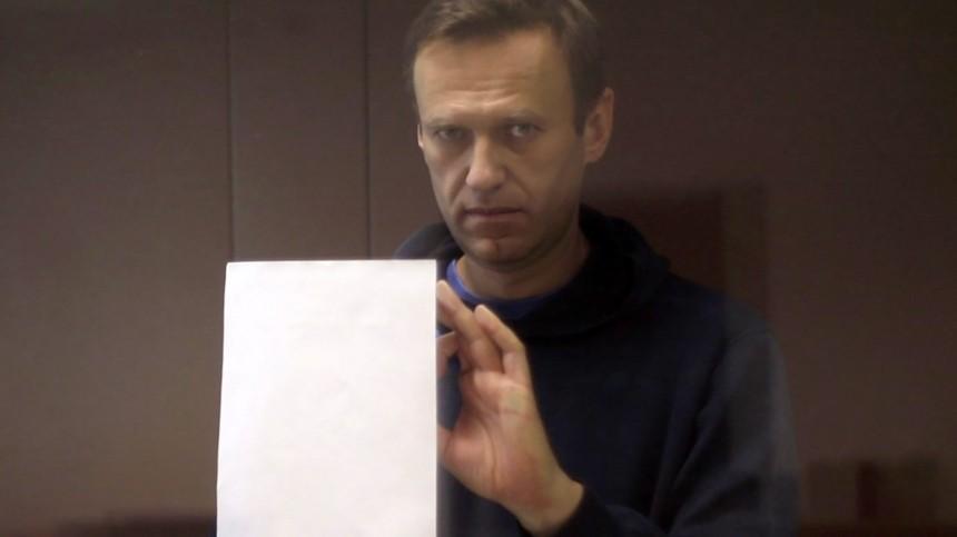 Прокурор озвучил всуде предложение понаказанию для Навального заклевету