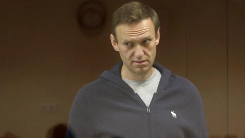 ВКремле прокомментировали суд над Навальным заоскорбление ветерана