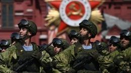 ВКремле заявили, что парад Победы в2021 году обязательно состоится