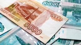 ВПФР пояснили, какие категории граждан смогут получить выплату в15600 рублей