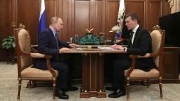 Дегтярев доложил Путину орезультатах работы хабаровского правительства заполгода