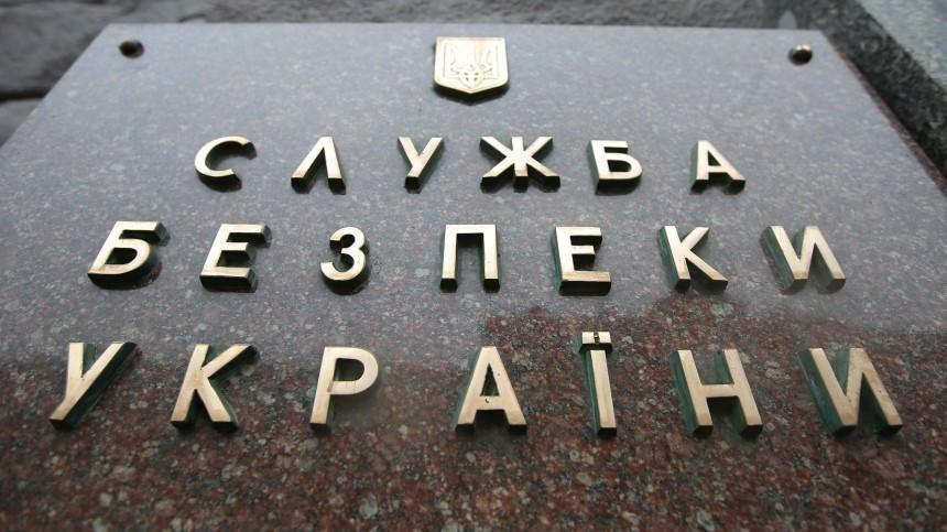 Глава украинской «Партии Шария» опроверг обвинения вгосизмене