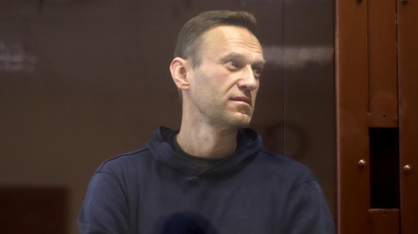Минюст РФотверг возможность освобождения Навального потребованию ЕСПЧ