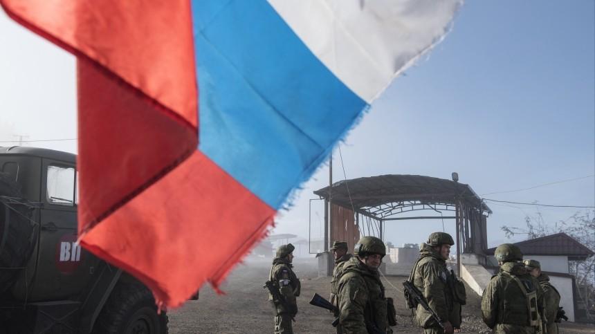 Русский язык вНагорном Карабахе получит статус государственного