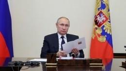Основные тезисы встречи Владимира Путина сглавами фракций вГосдуме