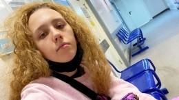 «Мне страшно»: звезда Tik Tok обвинила работников «Почты России» визбиении