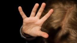 Видео сместа убийства девятилетней девочки вЧите