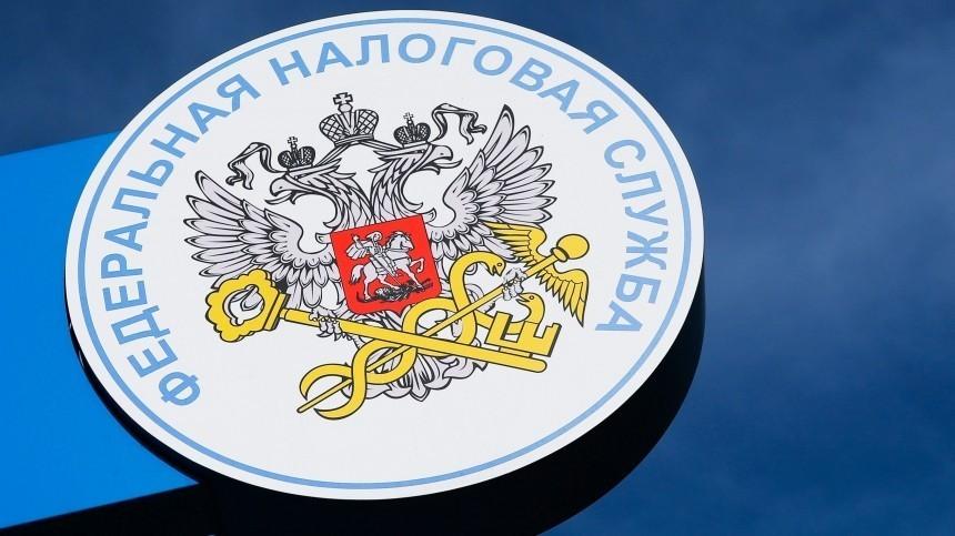Покупки россиян покартам будут отображаться насайте налоговой службы