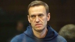 ВМинюсте назвали просьбу ЕСПЧ освободить Навального заведомо неисполнимой