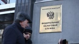 Россиянам упростят налоговый вычет