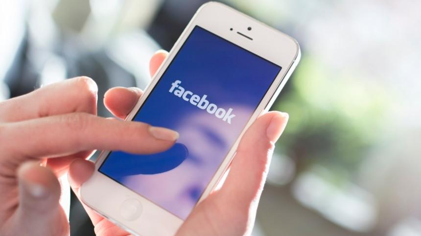 Руководство Facebook заблокировало публикации австралийских СМИ