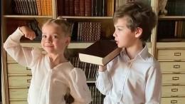 «Минута славы»: дети Максима Галкина спародировали его фанатов— видео