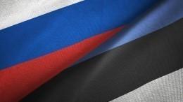 Зеркальные меры: Россия выслала дипломата посольства Эстонии