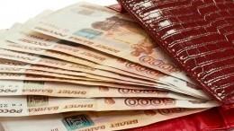 Росстат сообщил оповышении размера реальных зарплат россиян на2,5% загод