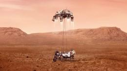 Планетоход Perseverance успешно совершил посадку наМарсе— видео