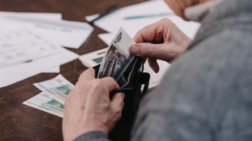 Кому инасколько повысят пенсии вРоссии с1апреля 2021 года?