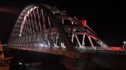 Из-за обильного снегопада впервые перекрыли Крымский мост— видео
