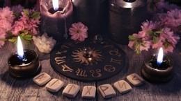 Рунический гороскоп нанеделю с22 по28февраля для всех знаков зодиака