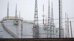Москва иМинск согласовали экспорт белорусских нефтепродуктов через порты России