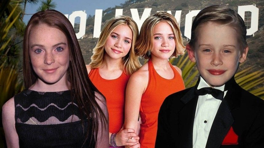 Олсен, Калкин иЛохан: Как сейчас выглядят иживут голливудские дети-актеры?