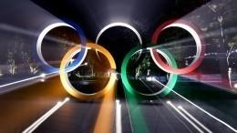 Российские спортсмены выступят наОлимпиаде вТокио под аббревиатурой ОКР
