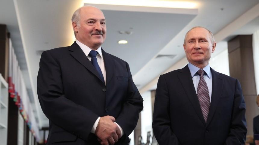 Место встречи— Сочи. Путин иЛукашенко проведут переговоры 22февраля