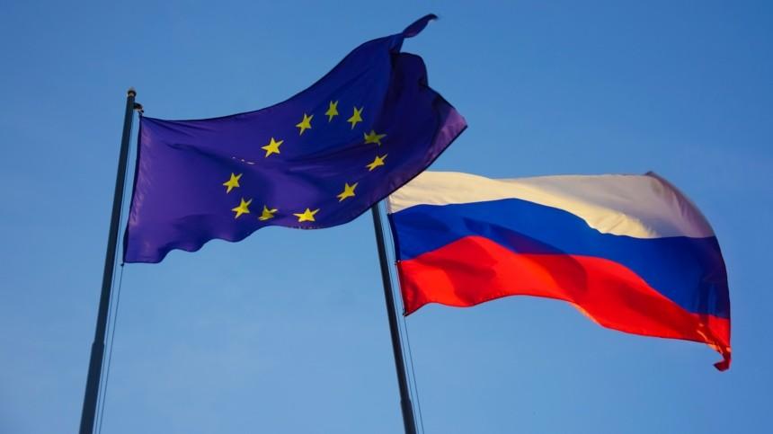 Лавров описал отношения России сЕвросоюзом словами Обамы
