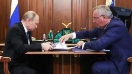Рогозин доложил Путину овозобновлении программы поизучению Луны