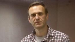 Минюст РФзапросил ЕСПЧ пересмотреть решение поНавальному