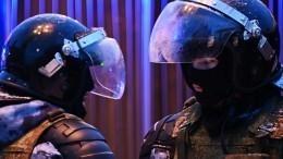 СКвозбудил дело заизбиение омоновца нанезаконной акции вМоскве