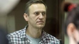 Навальный оштрафован на850 тысяч рублей поделу оклевете наветерана