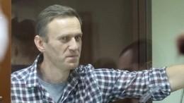 «Ломал комедию»: политолог оботказе Навального извиняться перед ветераном