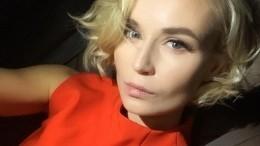 «Называли толстой»: Гагарина дала совет, как справиться стравлей вшколе