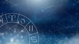 Астролог дала прогноз нанеделю с22 по28февраля иназвала самые удачные дни