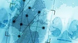 ВМВД предложили увеличить срок хранения дактилоскопической информации