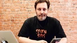 «Вот ипоговорили»: главреда Esquire Сергея Минаева забанили вClubhouse