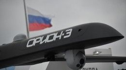 Российский беспилотник «Орион» нанес 17 ударов потеррористам вСирии