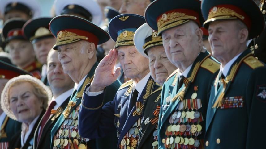 ВГосдуме подготовили поправки обуголовном наказании заоскорбление ветеранов