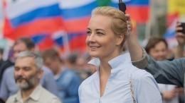 Юлия Навальная вернулась вМоскву