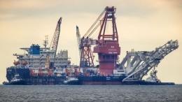 США ввели санкции против укладчика труб «Северного потока— 2»