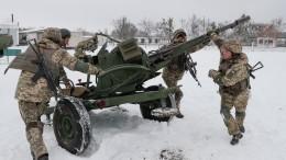 Украинский генерал заявил оподготовке армии кштурму городов