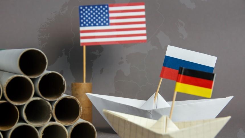 США признали, что ввели санкции против «Северного потока— 2» из-за геополитики